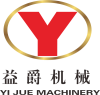 China Wuhan Yijue Tengda Machinery Co., Ltd logo
