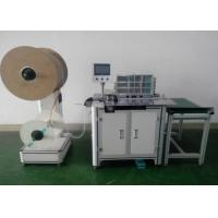 Twin Ring Double Loop Wire Binding Machine 400kg Max Paper Width 520mm Manufactures