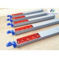 Buy cheap Carbon Steel Feed Screw Conveyor 0~45° Tilting Angle Easy Operation from wholesalers