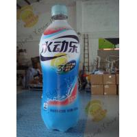 Logo Printed Branded Inflatable Bottle , Nylon Custom Inflatable Balloons Manufactures