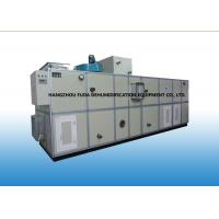Moisture Absorbing Industrial Desiccant Dehumidifier for Daily Chemical Industry Manufactures