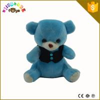 China Stuffed animal Plush toy bear with factory price on sale