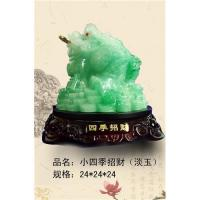 Buy cheap Oriental Chinese style Handiwork frog from wholesalers