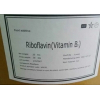 Yellow Crystalline Powder   Vitamin B High Powder Manufactures