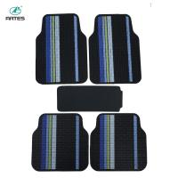 Easy To Install And Detach Universal Car Mat Washable And Breathable Manufactures