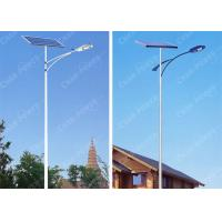 Buy cheap Motion Activated Solar Powered Led Street Lights Outdoor Flux 8100lm Color Temp from wholesalers