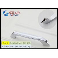 320mm Chrome Kitchen Cabinet Door Handles And Pulls Furniture Hardware Zinc Alloy Manufactures