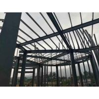 Buy cheap Q235 Light Paint Garage Steel Frame / Metal Building Frame With 50 Years Long from wholesalers
