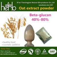 Oat extract powder Beta-glucan Manufactures