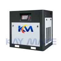 Buy cheap Permanent Magnet Screw Compressor 8-12 Bar Pressure With Air Dryer And Filters from wholesalers