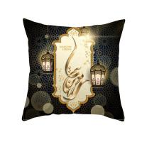 2020 Muslim Halal Ramadan Eid Mubarak Home Decoration Supplies Pillow Sleeve Custom without Pillow Manufactures