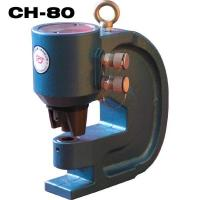 CH-80 Hydraulic metal hole punch Manufactures