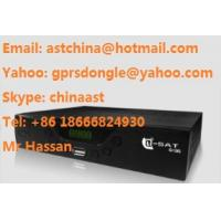 Buy cheap Q-sat Q13g 47USD africa dstv gprs decoder from wholesalers