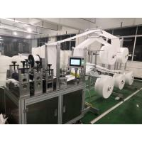 Semi Automatic Face Mask Production Line , Nonwoven Disposable Face Making Machine Manufactures