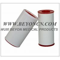 Buy cheap Zinc Oxide Plaster Adhesive Tape With Plastic Shell White Color Medical Grade from wholesalers