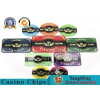 Hot 760 Acrylic Chips Bargaining Poker Chip Set Custom With Aluminum Case With Factory Price Manufactures