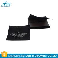 Accessories Damask Clothing Label Tags , Custom Made Apparel Garment Woven Label Manufactures