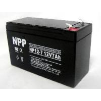 UPS12V8ah Battery (UL, CE, ISO9001, ISO14001) Manufactures