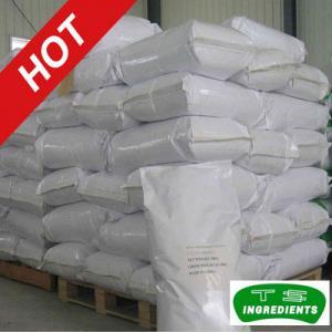 Solid Antioxidant BHT Butylated Hydroxytoluene CAS 128-37-0 Manufactures