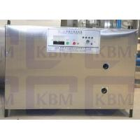 0.12kw Industrial Uv Sterilizer Water Treatment Systems Manufactures