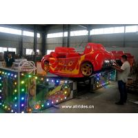 China ALI BROTHERS carnival rides mini flying car for sale Speed Car on sale