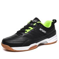 Men Casual Supportive Tennis Shoes , Super Comfortable Tennis Shoes Manufactures