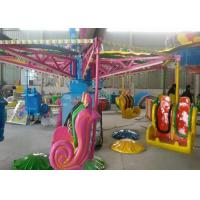 30KW Double Seats Kids Swing Ride With Non Fading And Durable Painting Manufactures