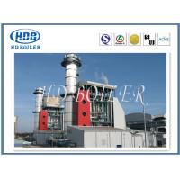 Seamless HRSG Heat Recovery Steam Generator To Improve Production Efficiency Manufactures