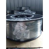 Buy cheap Thermal Spray Zinc Wire Purity 99.995% 1.2mm 3.17mm from wholesalers