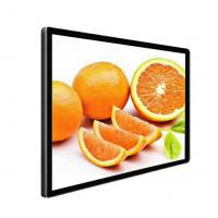 Buy cheap 43inch interactive digital signage touch screen interactive blackboard from wholesalers