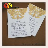 Buy cheap Laser cut wedding thank you card menu card with printing various color from wholesalers