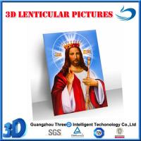 Buy cheap 3d jesus 13D lenticular picture(stock) from wholesalers