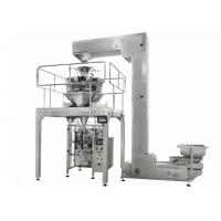 Buy cheap Efficient Packaging, Full Automatic, Snack Food Packing Machine For Nuts from wholesalers