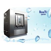 China Hospital Laundry Industrial Washing Machine 30kg To 140kg Washer Extractor Machine on sale