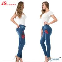 Elegant Ladies Jeans Pant Full Length Stretchable Jeans For Ladies Manufactures
