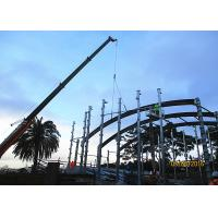 Sydney Theatre Architectural Structural Steel Q355B Grade Curved Steel Beam Manufactures