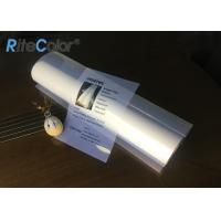 Buy cheap Waterproof a3 a4 inkjet transparency film for screen pigment inks printing from wholesalers