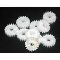 21 teeth gear for doli 2410/3620 minilab part no A207013 made in China Manufactures