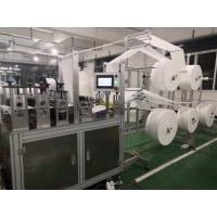 Durable Medical Face Mask Making Machine Friendly Easy Operation High Performance Manufactures