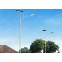 Buy cheap 45 Watt All In One Solar Led Street Light IP65 With LiFePO4 1240ah Battery from wholesalers