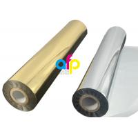 Gold / Silver Hot Foil,  Custom Size Stamping / Printing Holographic Pet Film Manufactures