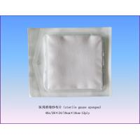 Pure 100% Cotton Sterile Cotton Wool Balls / Unfolded First Aid Gauze Manufactures