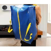 Waterproof Large Luggage Garment Bag PP Polypropylene Moving Bag Portable Storage Woven Carry Duffle Bag With Zipper Manufactures