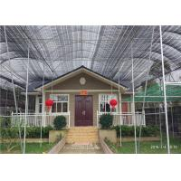 Buy cheap Environmental Friendly Prefab Steel House For Emergency Projects Easy To Built from wholesalers
