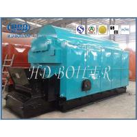 Packaged High Pressure Industrial Biomass Boiler Regarding Customers Reqiurements Manufactures