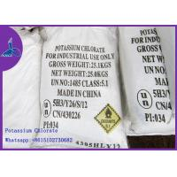 Buy cheap CAS 3811-04-9 Basic Chemicals Potassium Chlorate KCLO3 Fireworks And Papermaking from wholesalers