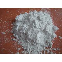 Buy cheap High Quality White Aluminum Oxide Powder White Fused Alumina/white alumina oxide from wholesalers