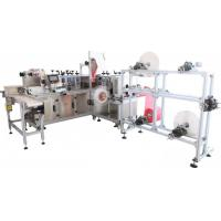 Buy cheap 7KW ALT-LK140 Solid Mask Machine with nose strip, disposable surgical non woven from wholesalers
