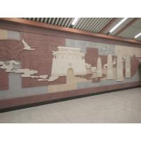 Stone relief for subway station Manufactures