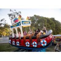 Adjustable Speed Rockin Tug Ride , Pirate Ship Fair Ride For Children And Adults
